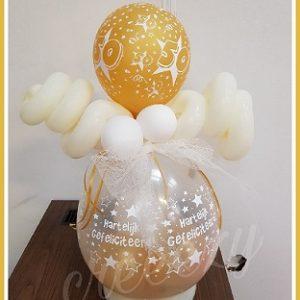 Cadeau ballon 50