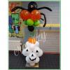 Halloween pilaar SE-003